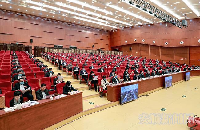 安顺市第四届纪律检查委员会第五次全体会议1.jpg