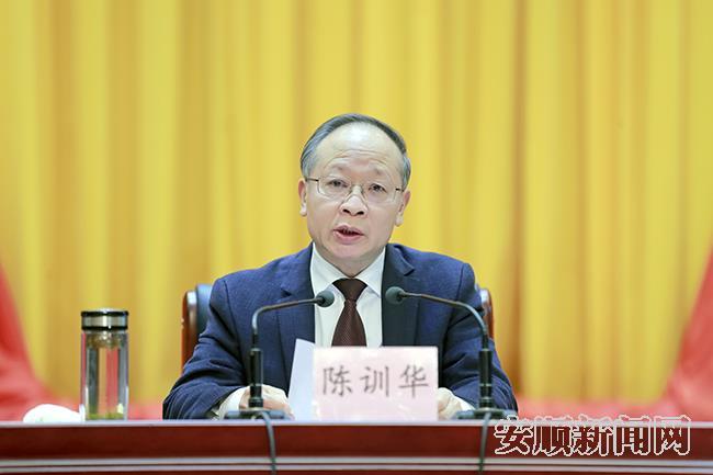 陈训华出席安顺市第四届纪律检查委员会第五次全体会议并讲话.jpg