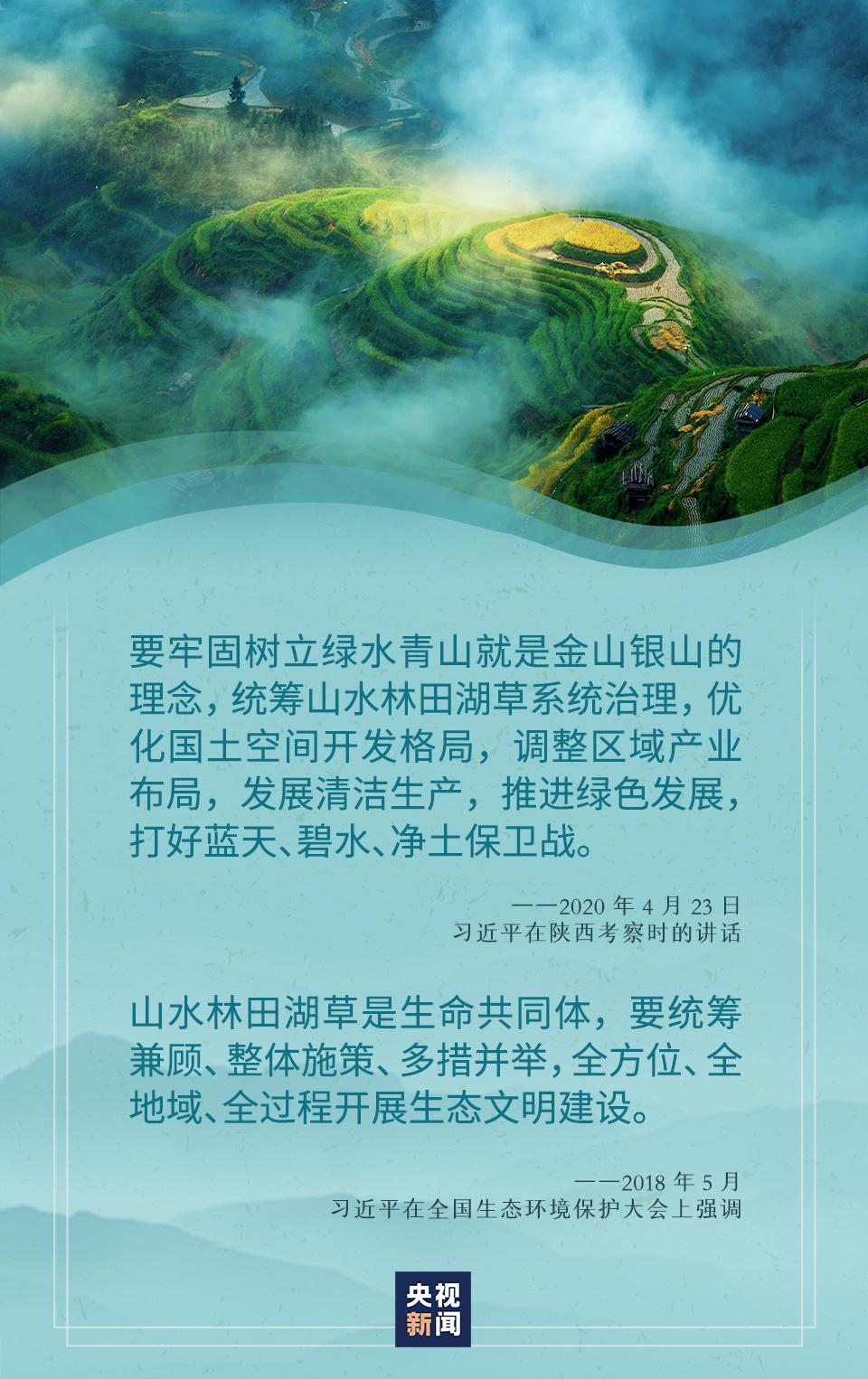 在汾河之滨,读懂习近平生态文明思想的丰富内涵