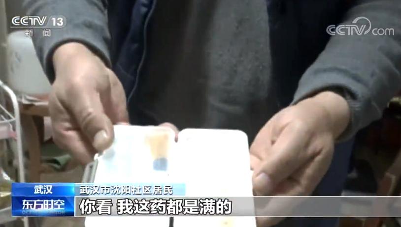 抗击疫情的中国经验丨一切为了人民紧紧依靠人民