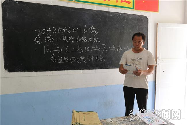 杨小王杨老师正在上数学课.jpg