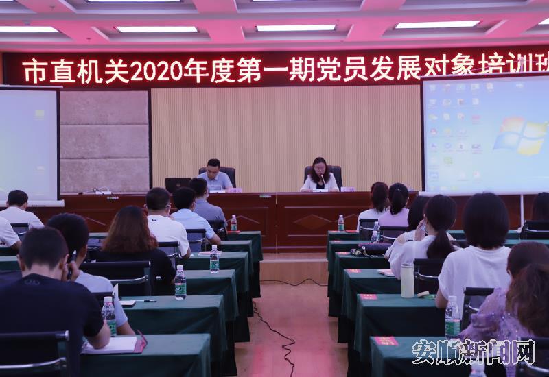 QQ图片20200708093018.jpg