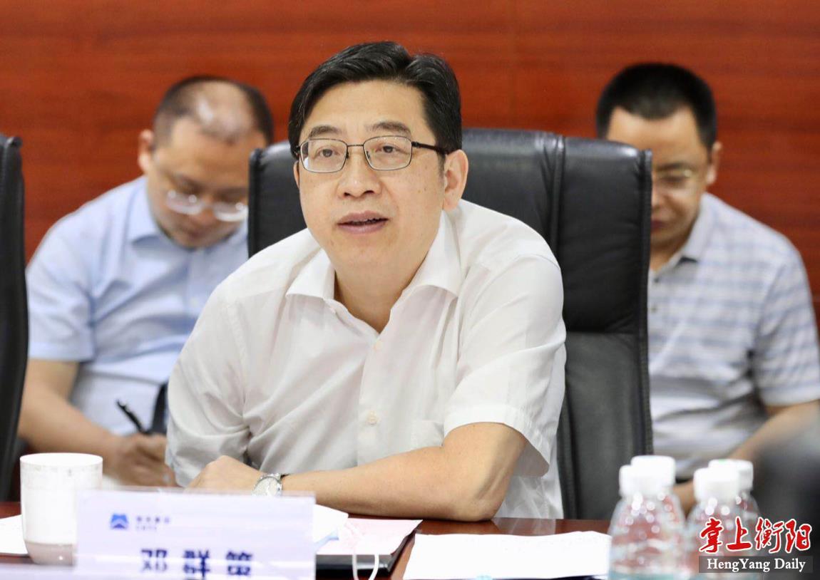 邓群策:坚定不移推动与央企实现更深更广更务实合作