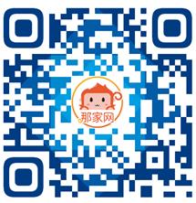 QQ图片20200602110816.png